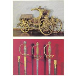 The Armoury in the Moscow Kremlin (17 ilustrate vechi)